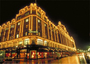 harrods in london england